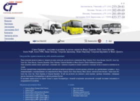 soyuz-transit.ru