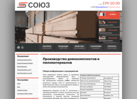 soyuz53.ru