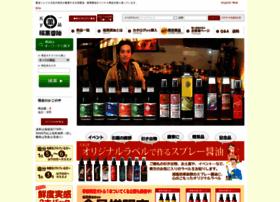 soywine.jp