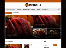 sozaemon.net