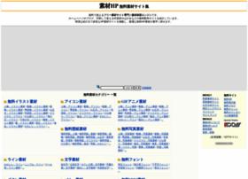 sozai-hp.com