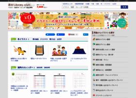 sozai-library.com