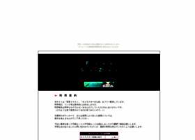 sozai.hanabie.com