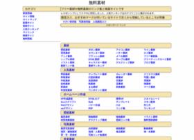 sozai.hp-html.jp