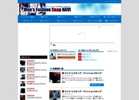 sozaikoubou.org