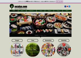sozaiya.com