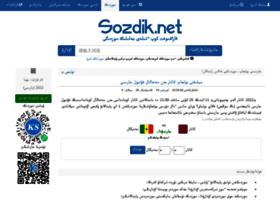 sozdik.kazakhsoft.com