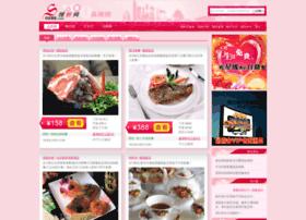 sozhe.com