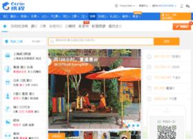 sozhen.com