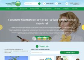 sozrf.ru
