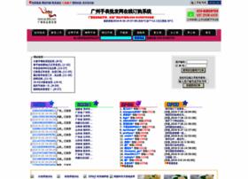 sp-888.com