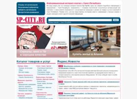 sp-city.ru