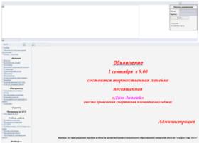 sp-college.ru