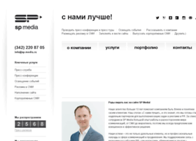sp-media.ru