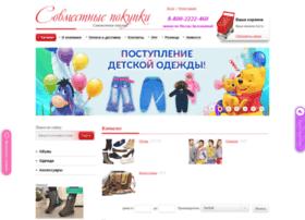 sp-obuv96.ru