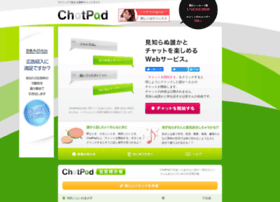 sp.chatpad.jp