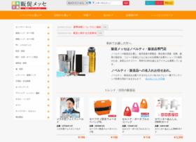 sp.ecollabo-jp.com
