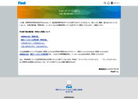 sp.findfriends.jp