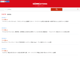 sp.game-antenna.net