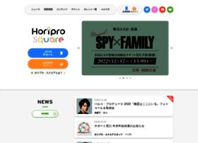 sp.horipro.jp