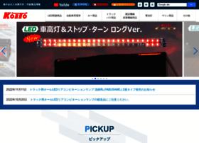 sp.koito.co.jp
