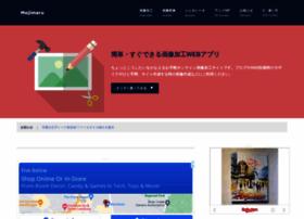 sp.mojimaru.com