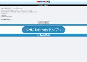 sp.nhk-melody.jp