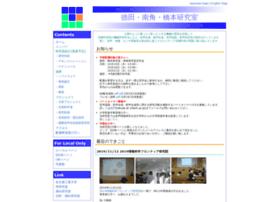 sp.nitech.ac.jp