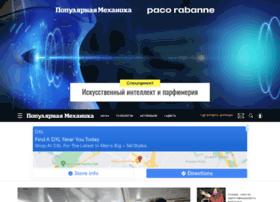 sp.popmech.ru