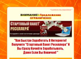 sp.resellshop.ru