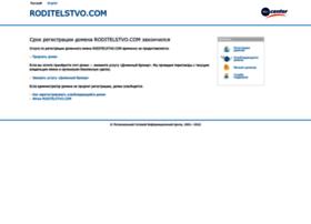 sp.roditelstvo.com