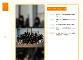sp.ske48.co.jp