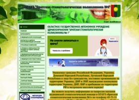 sp1-bratsk.ru