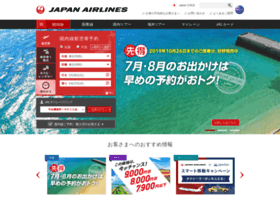 sp5971.jal.co.jp