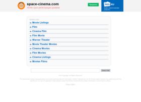 space-cinema.com