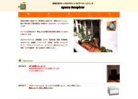 space-respirar.com