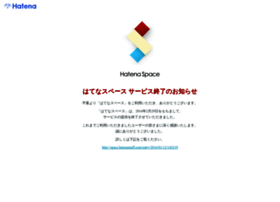 space.hatena.ne.jp