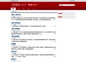 space.iceo.com.cn