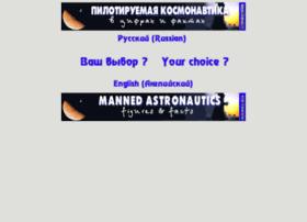 space.kursknet.ru