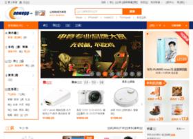 space.newegg.com.cn