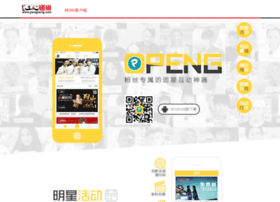 space.pengpeng.com