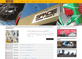 spacebikes.com