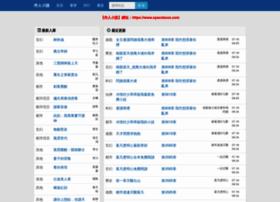 spaceboos.com