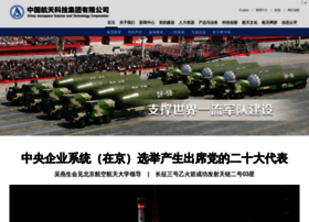 spacechina.com