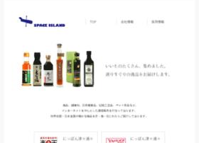 spaceisland.co.jp