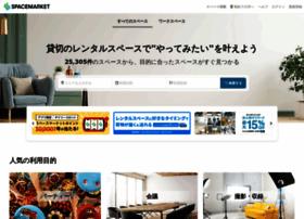 spacemarket.com