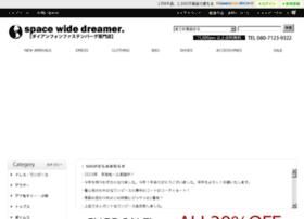 spacewidedreamer.com
