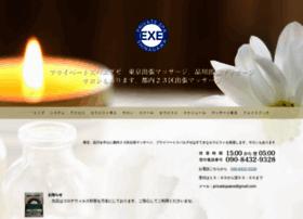 spaexe.jp