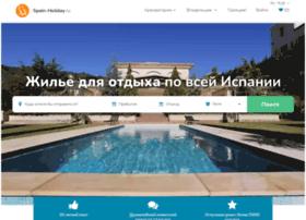 spain-holiday.ru