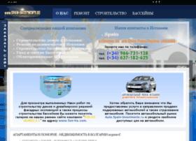spain-investments.ru